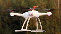 ¿Cómo han transformado los drones el sector de la seguridad?